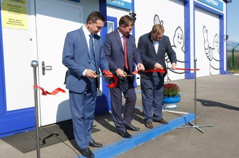 Мишлен открыла грузовой центр в Чехове