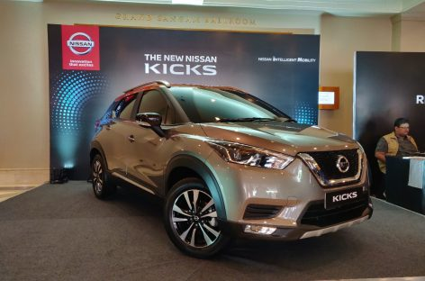 Nissan выпустит гибридную версию Kicks