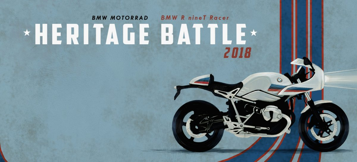 BMW Motorrad запускает конкурс Heritage Battle