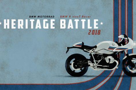 BMW Motorrad запускает конкурс Heritage Battle