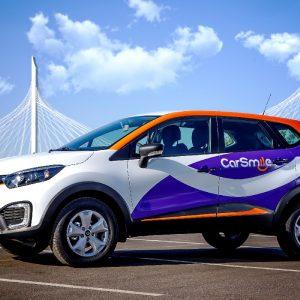 Renault объявило о сотрудничестве с оператором каршеринга CarSmile
