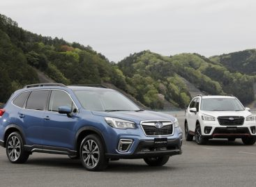 Новый Subaru Forester: известны цены для России