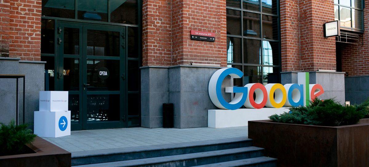 Конференция Think with Google Auto