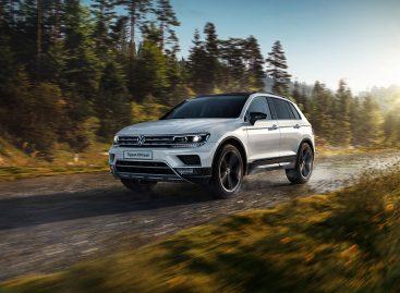Volkswagen объявляет цены на Tiguan OFFROAD
