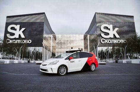 Яндекс запустил тестирование беспилотных такси в Сколково