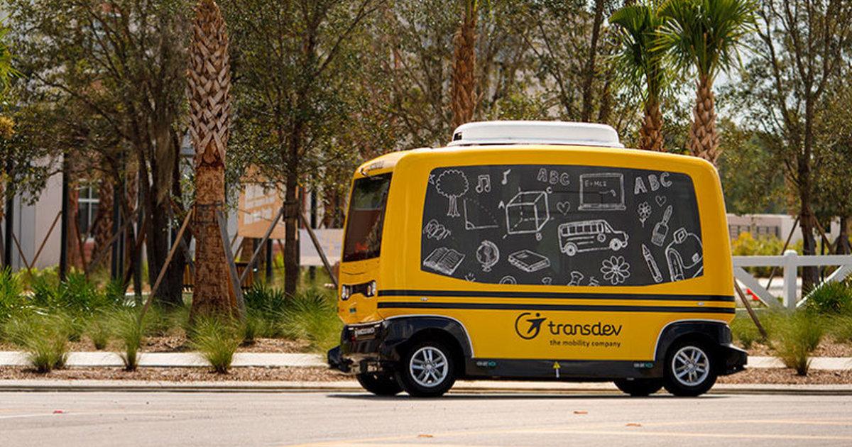 автономный школьный автобус