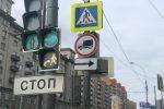 Водителям и пешеходам в Москве дали лунный свет