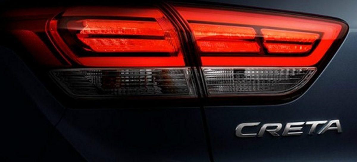 Hyundai опубликовал несколько тизерных изображений топовой Creta Diamond