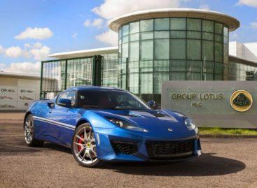 Lotus вернется на российский рынок с обновленным модельным рядом