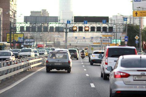 На московских дорогах сократилось число ДТП
