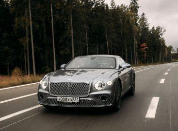 Bentley открывает поп-ап ателье в честь появления легендарного Granturismo в России