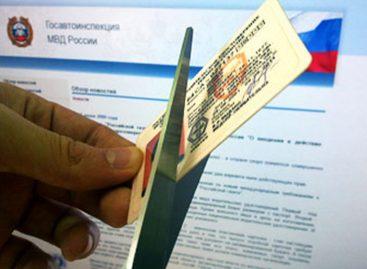 Дмитрия Хрусталева лишили водительских прав
