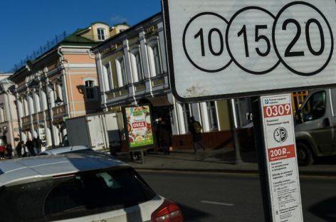 Жители Москвы смогут повлиять на обустройство резидентных парковок в своем районе