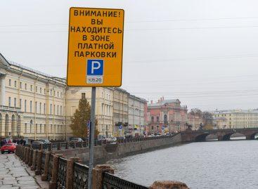 Верховный суд встал на сторону водителя в деле о платной парковке