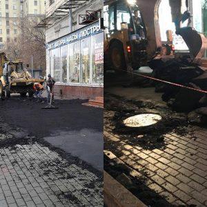 В Москве уложили асфальт на плитку, вечером его сняли, а утром сняли и плитку