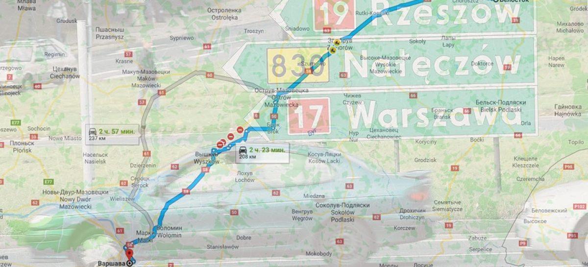 Открыта скоростная трасса Белосток — Варшава