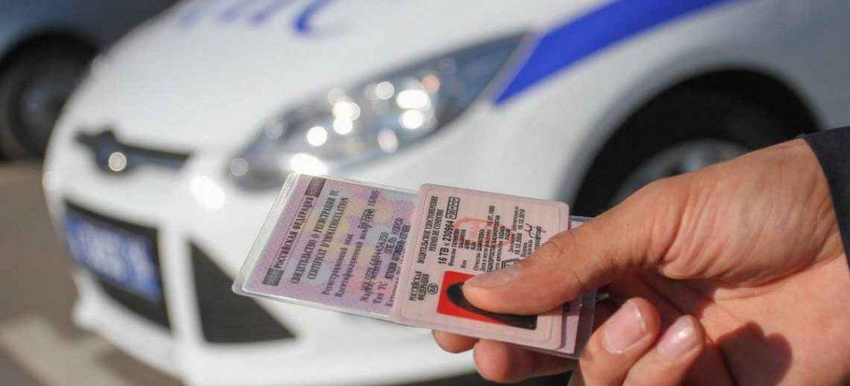 ГИБДД поддержало идею о пересдаче теории при замене водительского удостоверения