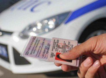 ГИБДД извратило решение Президента о продлении водительских прав