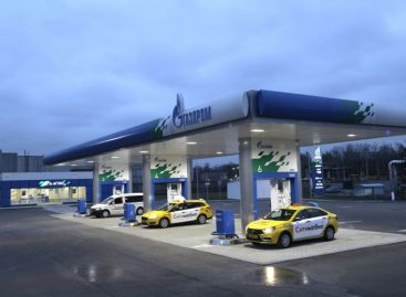 Первые такси на метане появились в Москве