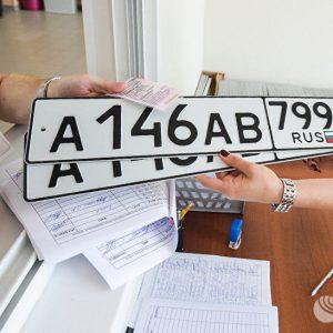 Екатеринбургская епархия выступила против выдачи автономеров с кодом 666