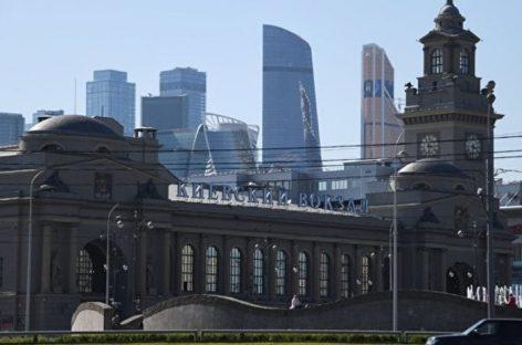 В Москве проверяют Белорусский и Киевский вокзалы после анонимных звонков с угрозой «минирования»