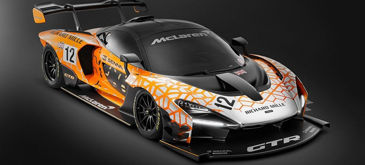 Опубликовано изображение McLaren Senna GTR