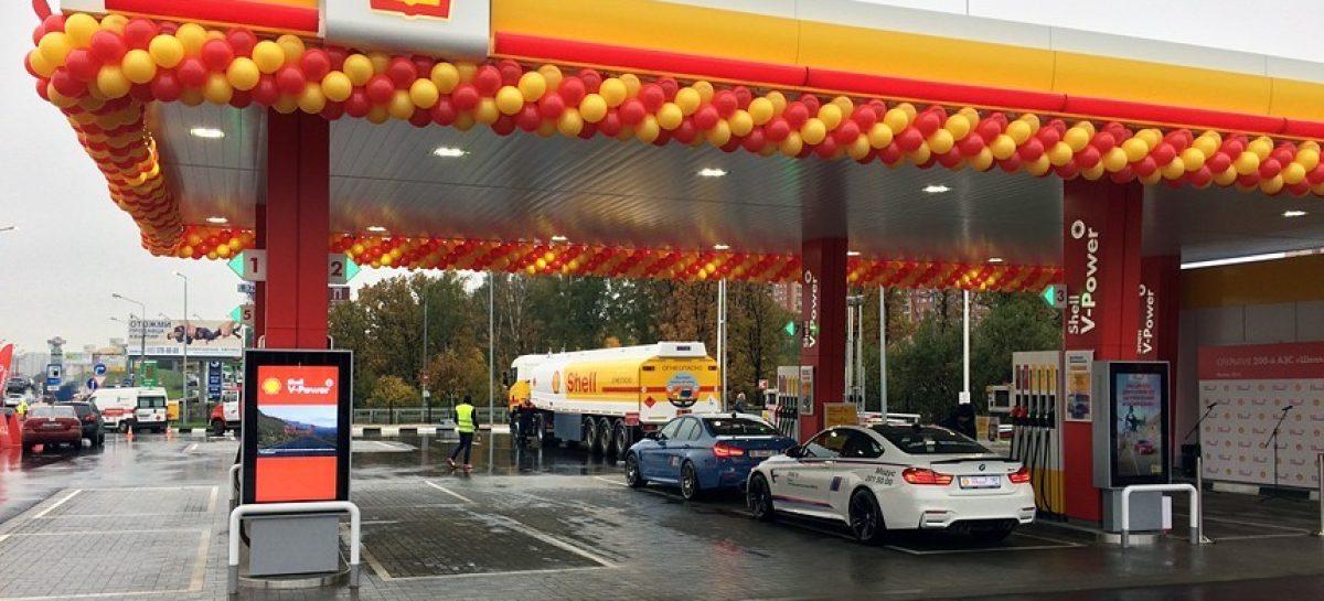 Сеть Shell в России выросла до 300 АЗС