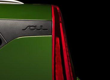 Мировая премьера нового поколения KIA Soul состоится на Автосалоне в Лос-Анджелесе