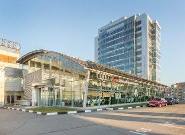 Открылся новый дилерский центр Audi в Москве