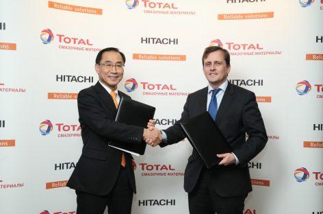 «Тотал Восток» начинает производство  смазочных материалов для Hitachi
