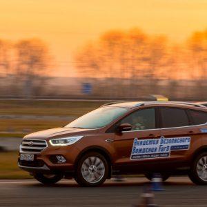 В Сибири тренинги «Академии безопасного вождения Ford» прошли 1100 начинающих водителей
