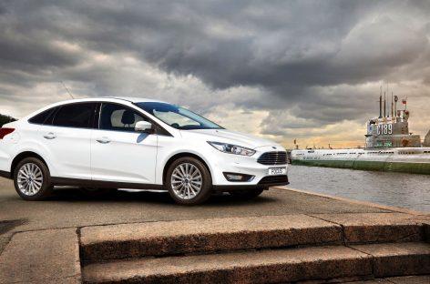 Ford поднял цены на семейство Focus и кроссовер Kuga