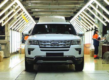 В России произведен 20-тысячный Ford Explorer