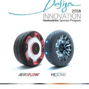 Представлены концептуальные шины Hankook Aeroflow и Hexonic