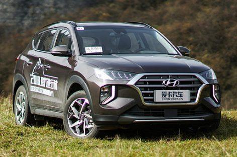 Стартовали продажи альтернативного Hyundai Tucson 2019 для рынка Китая
