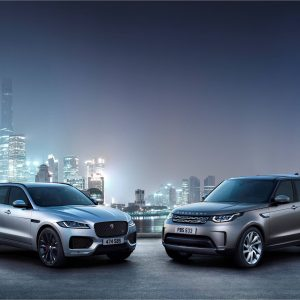 В Венгрии откроется Технический центр Jaguar Land Rover