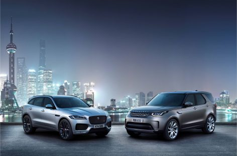 Jaguar Land Rover представляет результаты продаж в рамках программы Approved