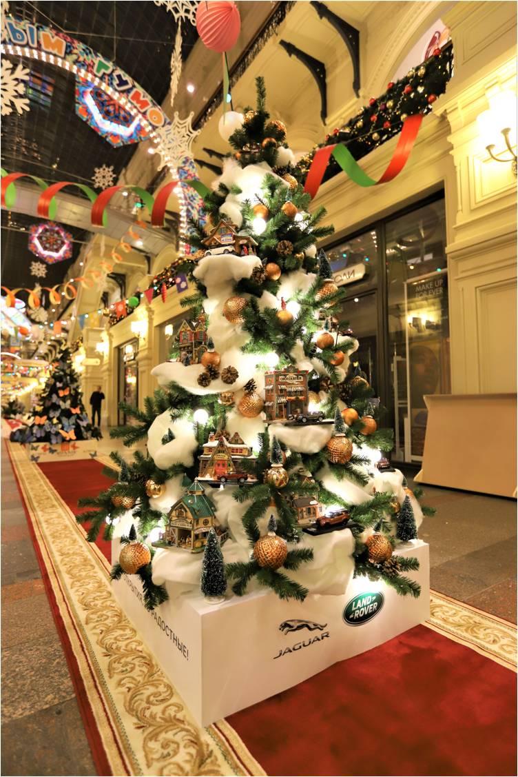 JLR New Year tree
