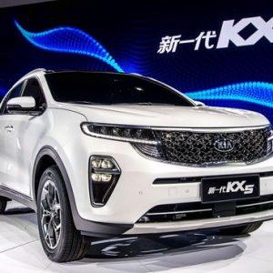 Обновленный кроссовер KIA KX5 для китайского рынка