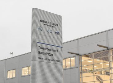 Открылся новый офис Nissan Technic Center Europe в Санкт-Петербурге