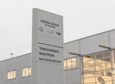 Открылся новый офис Nissan Technic Center Europe в Санкт-Петербурге