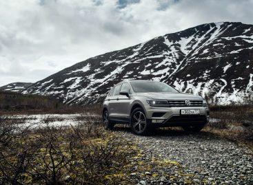 Volkswagen Tiguan в кредит со ставками от 3.8%