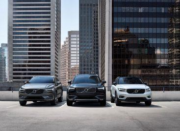 Volvo повысит цены с января 2019 года