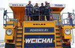 Состоялся пробный запуск завода двигателей Weichai