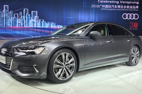 Audi A6 удлинили на 10 сантиметров