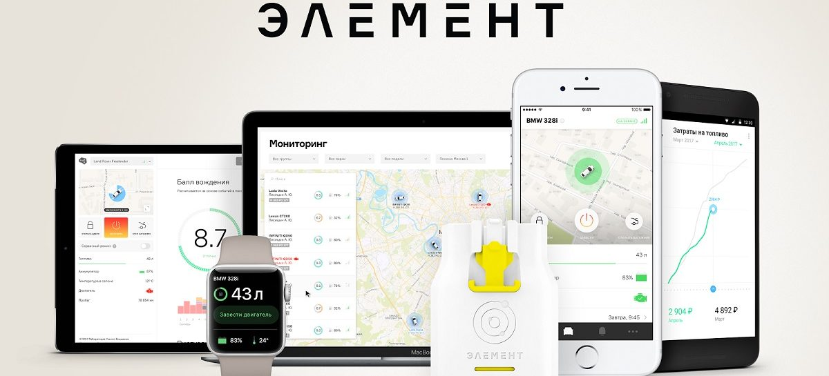 Управление автомобилем с помощью Telegram уже реальность