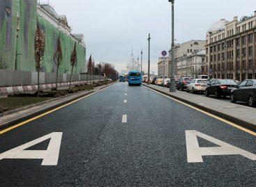 Первая двойная выделенка появилась в Москве