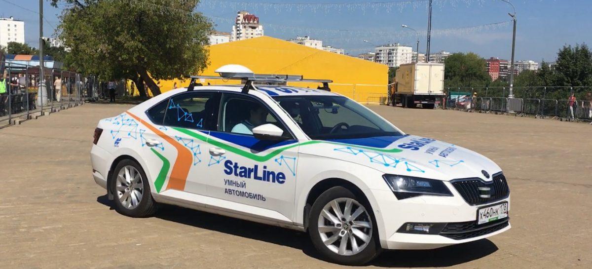 Беспилотник StarLine проехал в автономном режиме из Петербурга в Казань