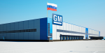 Завод General Motors возобновит производство