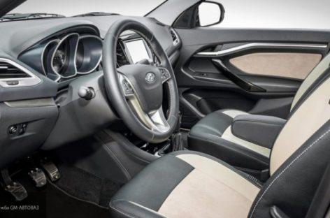 Эскизы концепта Lada X-Stream попали в Сеть